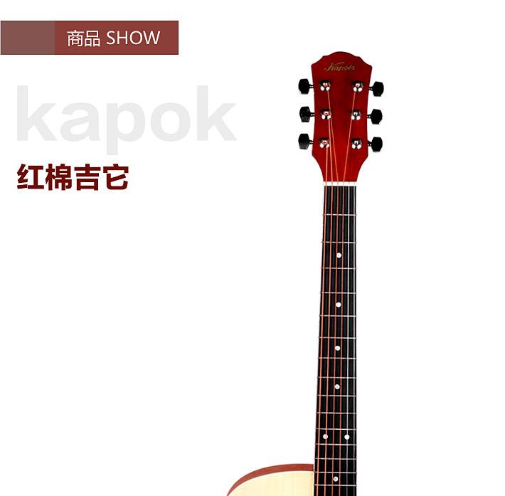 红棉吉它 LD-14C