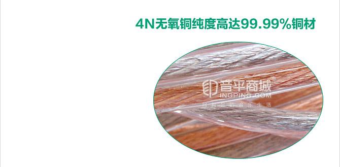 秋叶原(CHOSEAL) QF-7116H 纯铜音箱线 发烧喇叭线 200芯x2(1米)