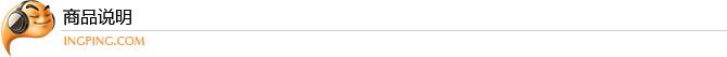 秋叶原(CHOSEAL) Q565B音频线(双莲花转3.5插头) (1米)
