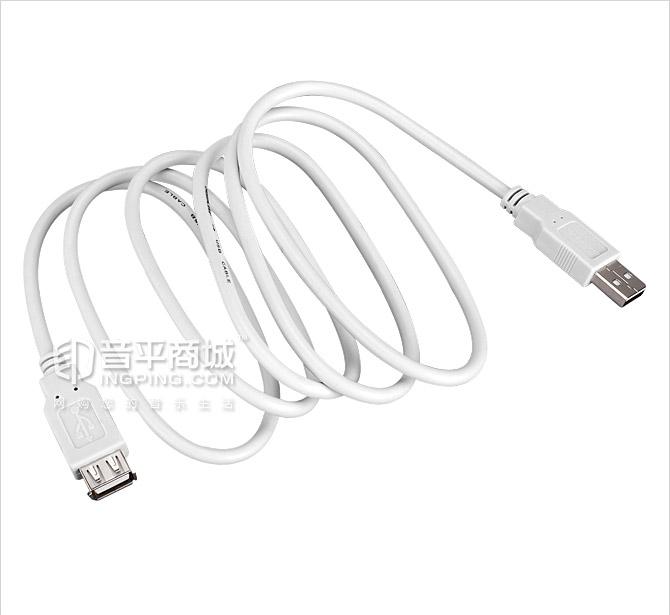 秋叶原(CHOSEAL) Q-517 USB线(A/M-A/F)1.5米