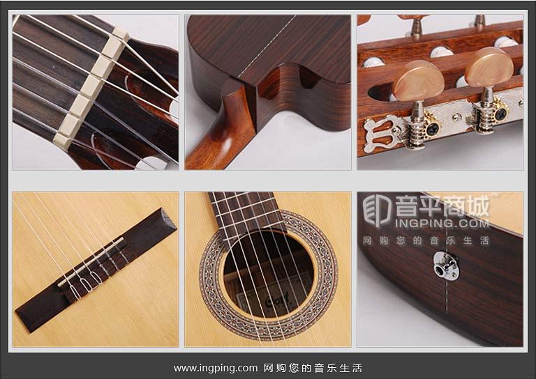 考特(CORT) Classic ACC-15F 单板电箱古典吉他