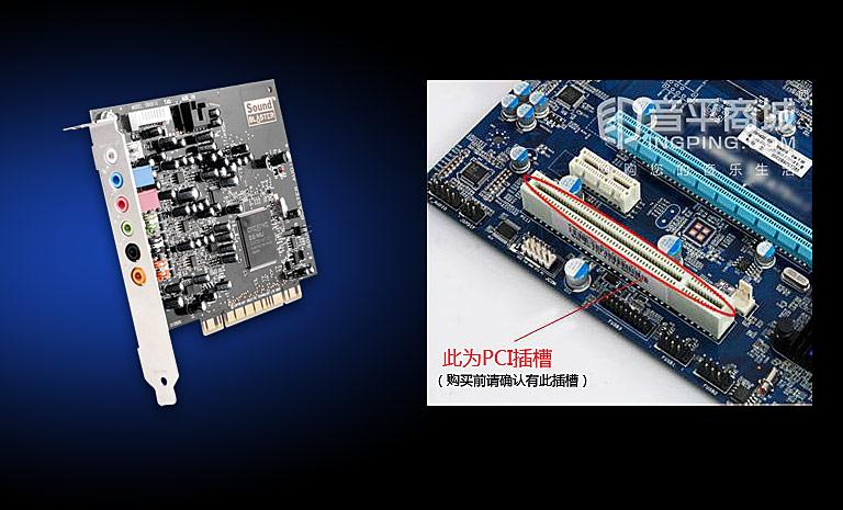 SB Audigy 4 二代 Value PCI 7.1声卡 (K歌专用)