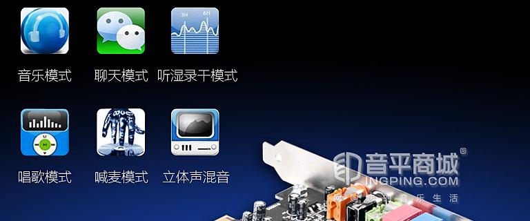 SB Audigy 4 二代 Value PCI 7.1声卡 (K歌专用) 支持多种模式