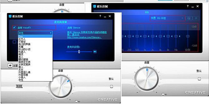 创新(Creative) SB X-Fi Go! Pro 笔记本网络K歌USB声卡