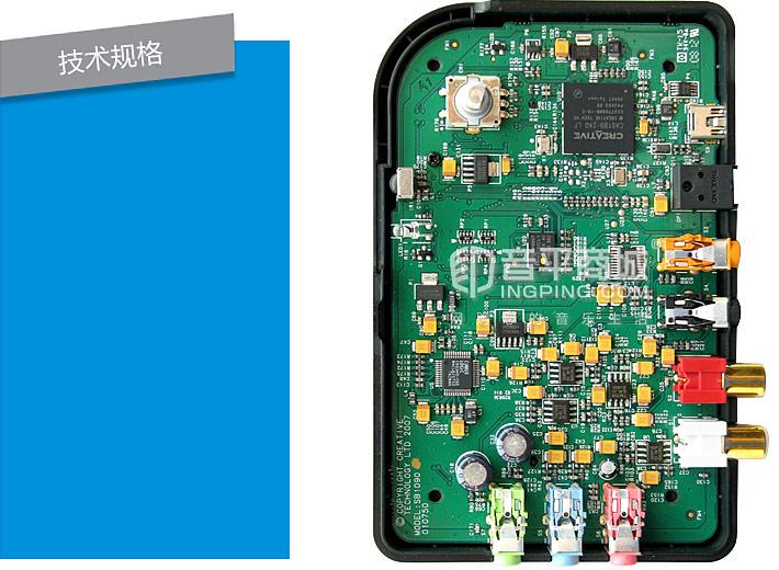 创新(Creative) SB X-Fi Surround Pro 游戏影音5.1外置USB声卡