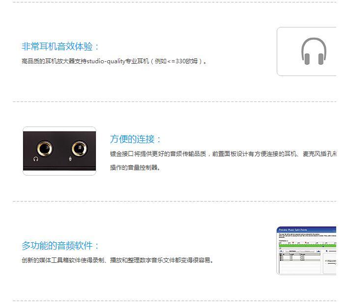 创新(Creative) SB Digital Music Premium HD声卡