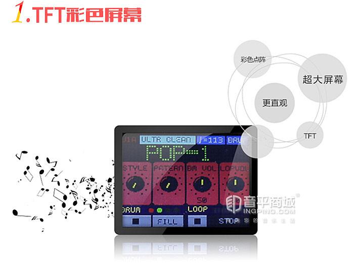 MFX-10 吉他数字合成效果器彩色屏幕