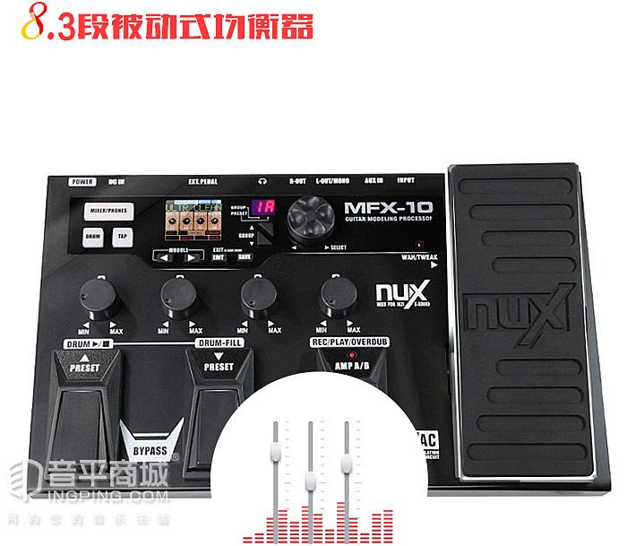 MFX-10 吉他数字合成效果器均衡器