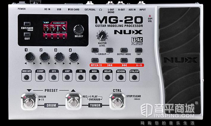 MG-20 电吉他综合效果器