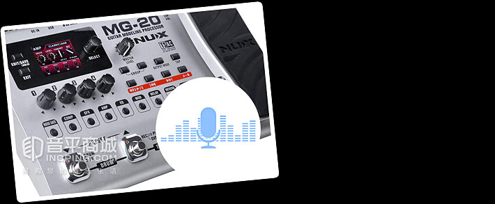 MG-20 电吉他综合效果器录音功能