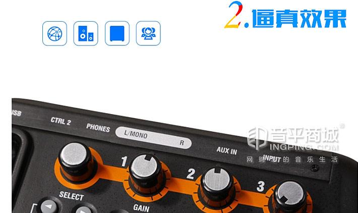 MG-200吉他数字合成效果器 效果逼真