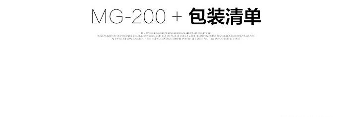 MG-200吉他数字合成效果器 包装清单