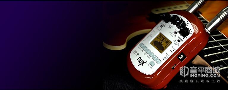 pa-2 吉他数字合成效果器