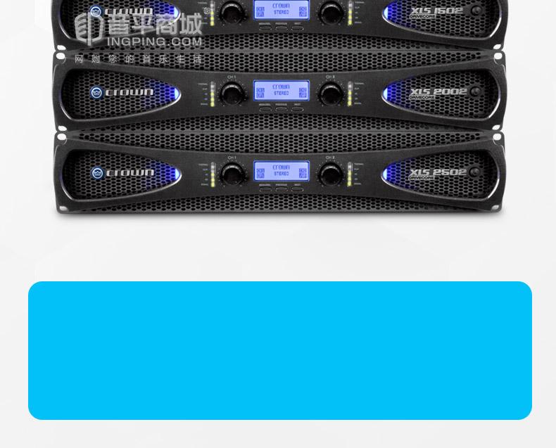 皇冠(CROWN) XLS1002 XLS DriveCore2系列专业专业后级功放