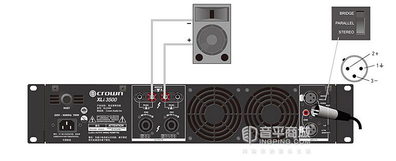 皇冠(CROWN) XLI2500 演出/家庭卡拉OK功放 纯后级功放