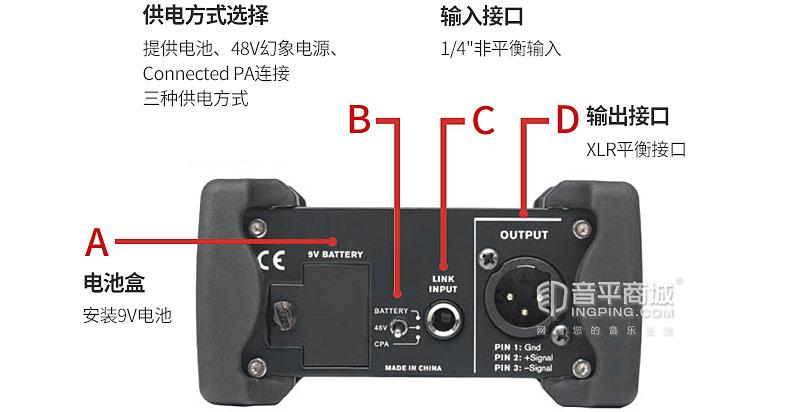 dbx DI1 主动式DI接线盒