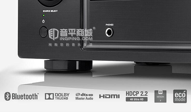 天龙 AVR-X520BT 5.2声道AV影院功放