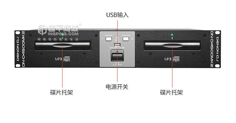 天龙(Denon) DN-D4500 MK2 双碟CD播放机