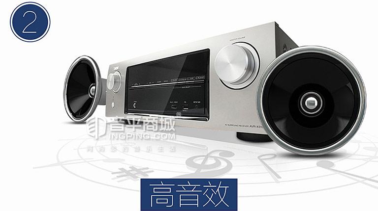 AVR-X1100W高音效