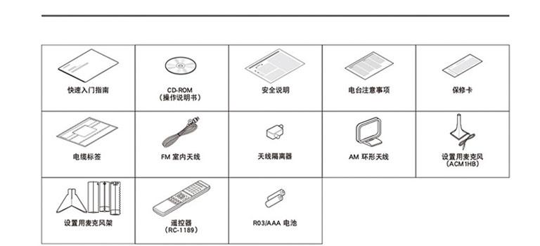 天龙 AVR-X1200W AV功放机 7.2声道