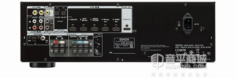 AVR-X510 AV功放机 5.2声道
