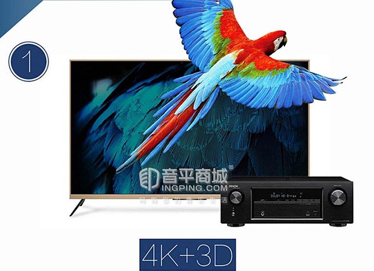 AVR-X510 AV功放机4K