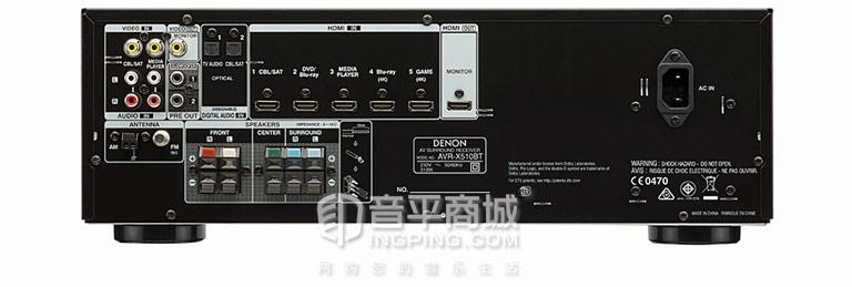 AVR-X510 AV功放机规格参数
