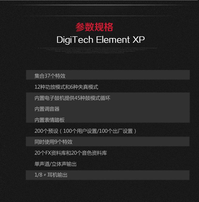 ELEMENT-XP