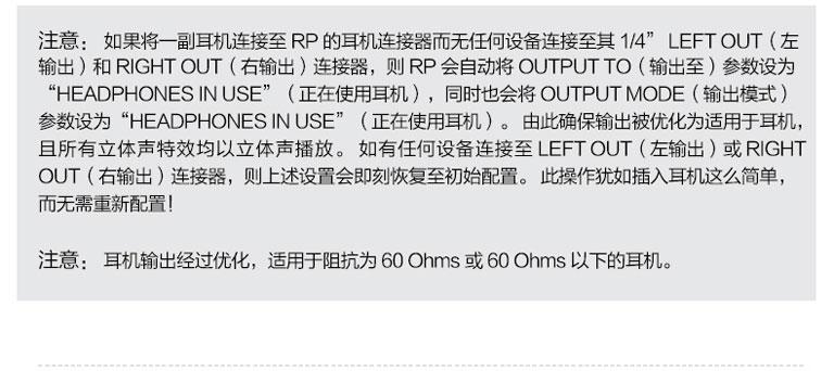 RP360 DigiTec