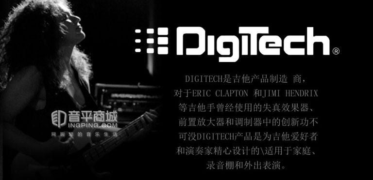 RP55 DigiTech