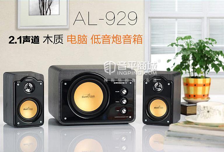 雅兰仕(EARISE) AL-929 多媒体2.1声道木质电脑音箱