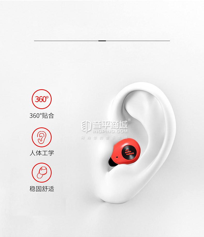W2真无线蓝牙迷你运动防水入耳式耳机