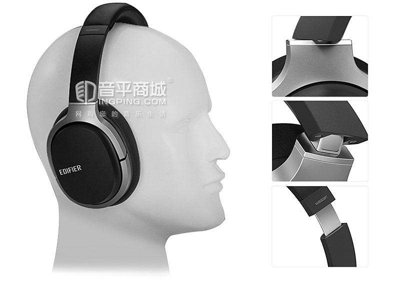 漫步者(Edifier) W830BT 无线蓝牙头戴式耳机 带麦克风