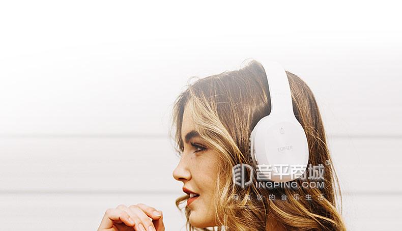 漫步者(Edifier) W800BT 无线蓝牙头戴式耳机 带麦克风