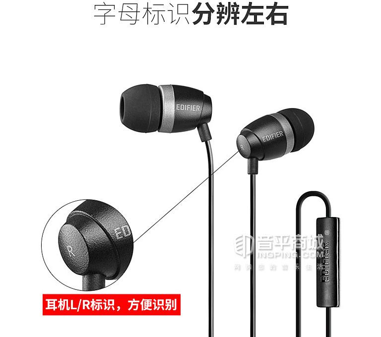 H210p 支持手机/单孔笔记本/PAD/MP3 入耳式耳塞 带线控带麦