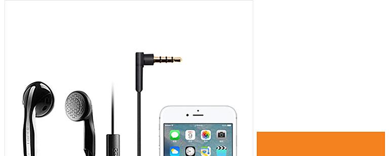 漫步者(Edifier) H180p 兼容性极强 手机耳塞 带线控带麦
