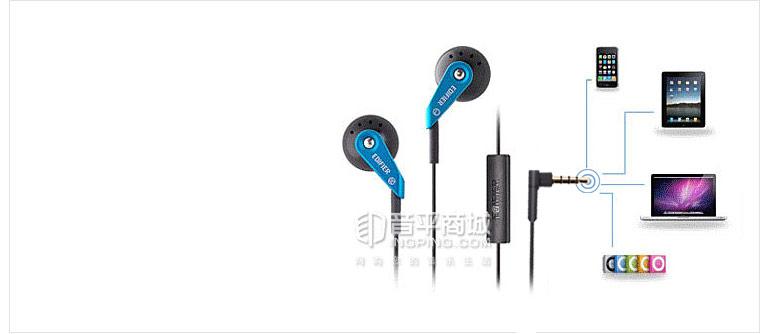 漫步者(Edifier) H185p 支持各类手机/PAD/MP3 手机耳塞 带麦