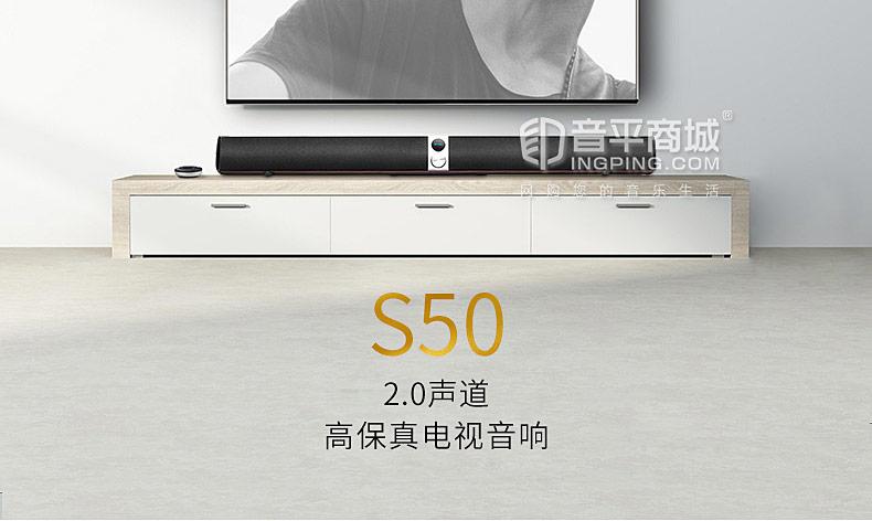 S50电视音响客厅回音壁家庭影院音响音箱家用