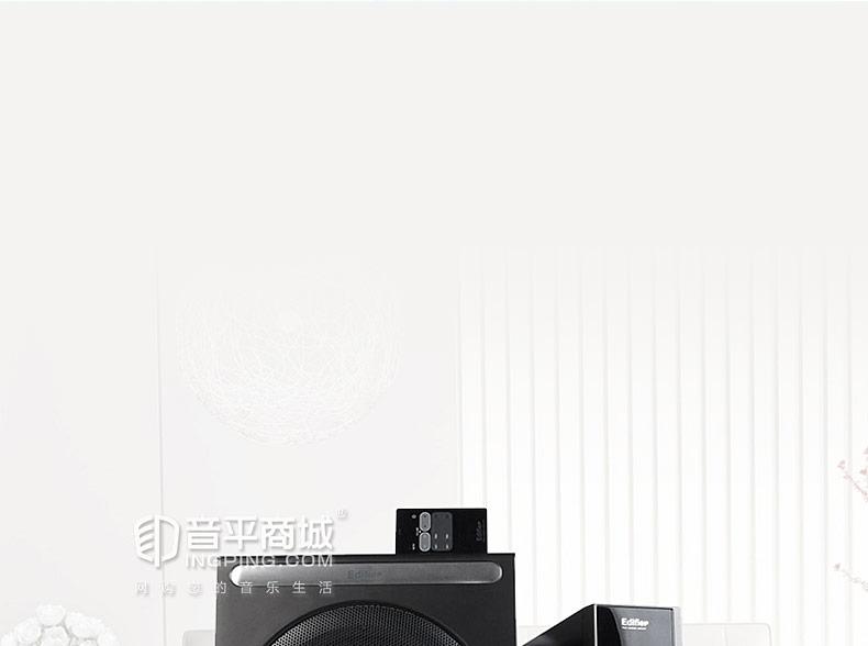 漫步者(Edifier) C3 2.1声道+独立功放 多媒体电脑音箱(黑色)