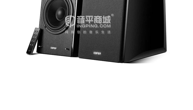 R2000DB 5寸2.0音响特点