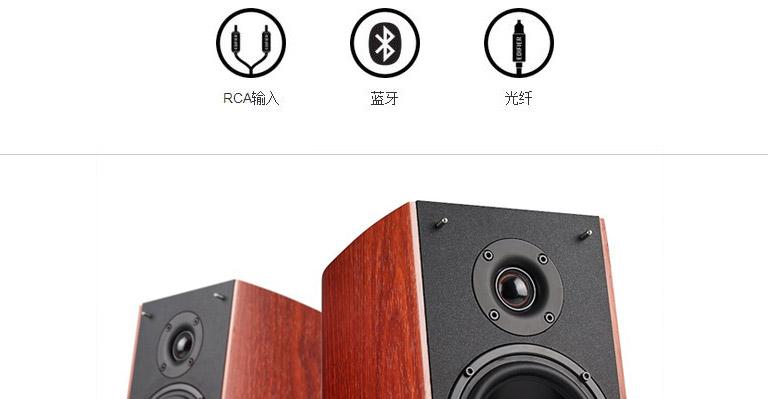 R2000DB 5寸2.0音响