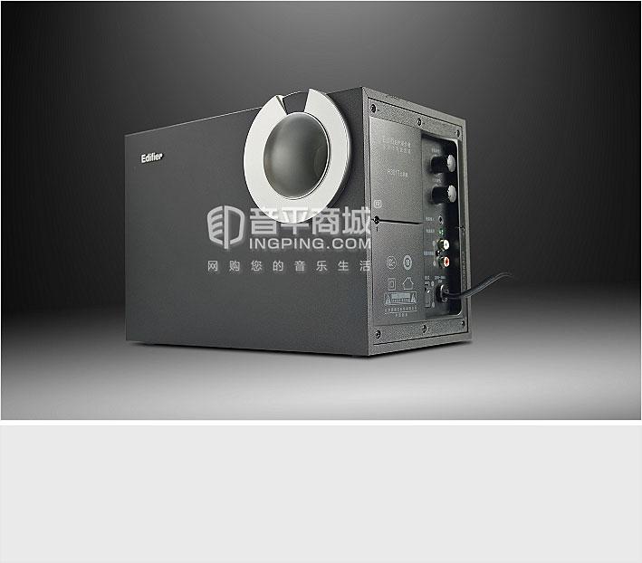 漫步者(Edifier) R301T北美 2.1电脑多媒体音箱