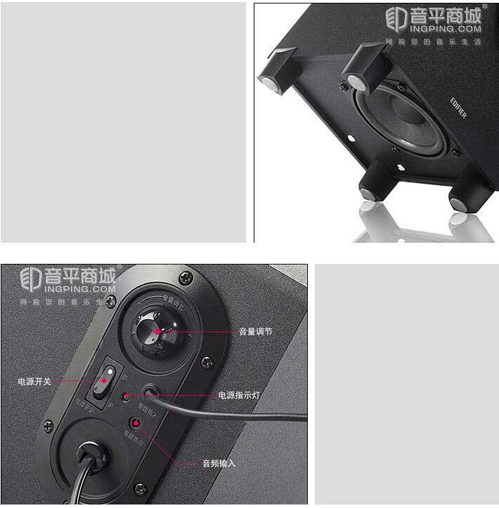 漫步者(Edifier) R102V 多媒体电脑音箱 2.1低音炮