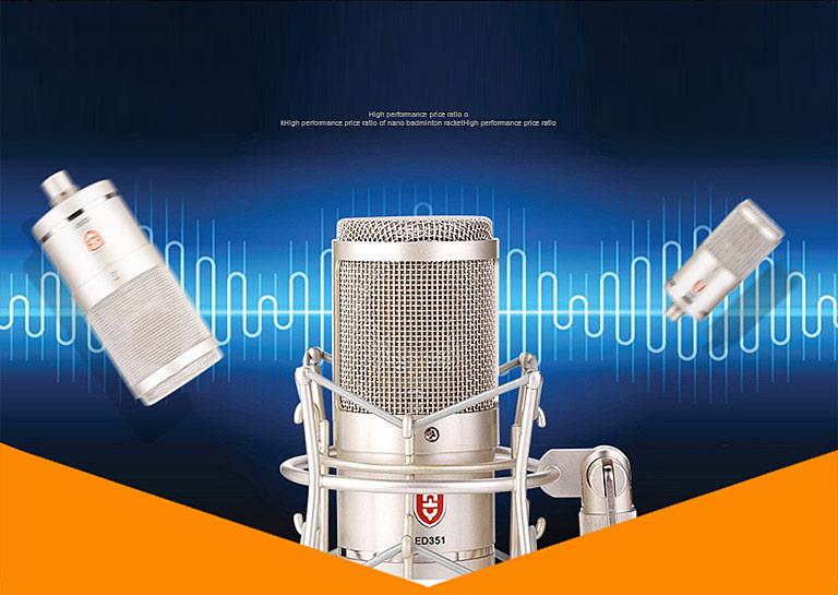 ED351录音麦克风