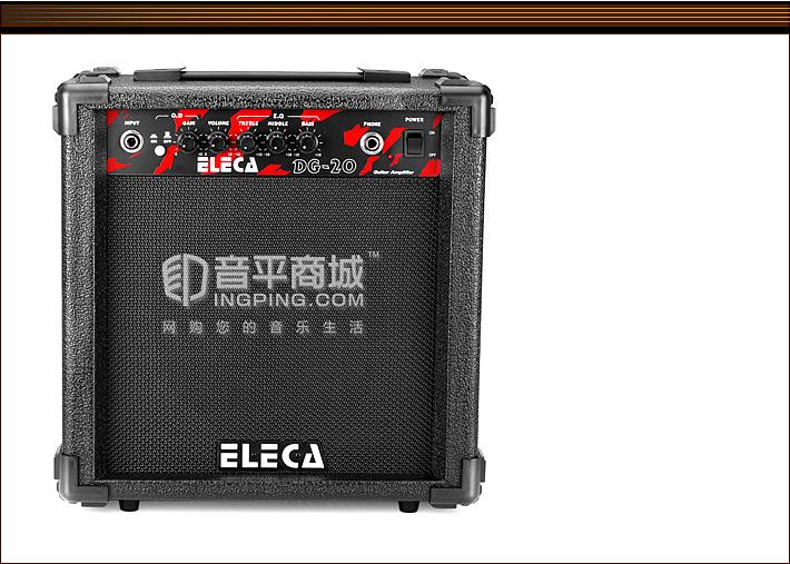 艾立卡(ELECA) DG-20 6寸恐龙音箱(只)