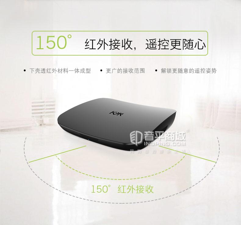 视易(EVIDEO) K10 家庭KTV点歌机 云曲库(不带硬盘)