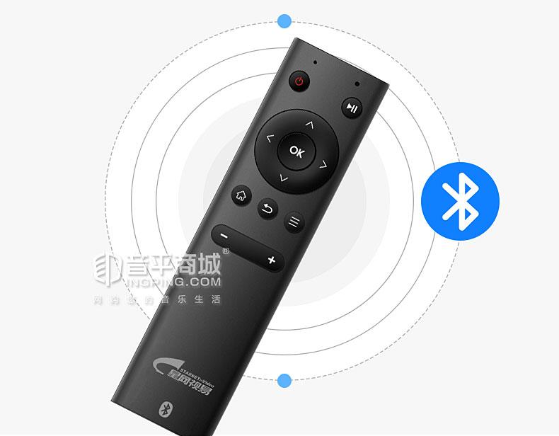 视易(EVIDEO) K20S 家庭KTV点歌机高清播放器 云曲库(不带硬盘)