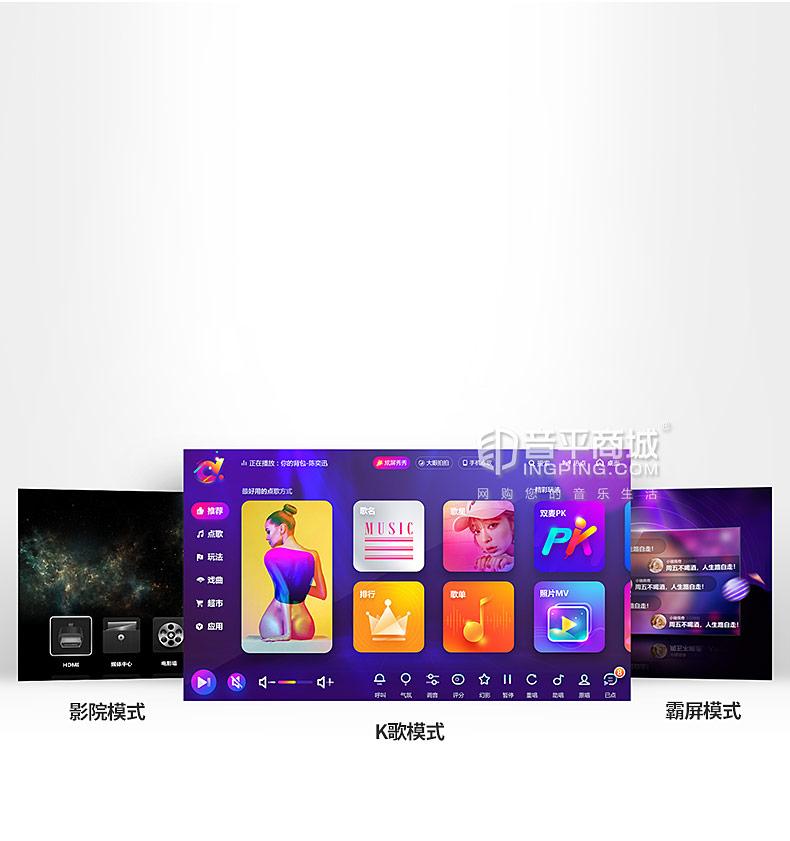 视易(EVIDEO) K73 家用KTV点歌机 家庭卡拉OK点歌系统