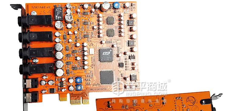 maya44 ex 玛雅44升级版 PCIe音频接口