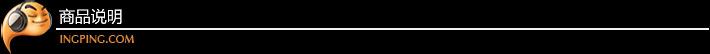 aktiv 05 5寸专业监听音箱